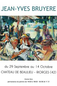 Exposition personnelle Riorges oct 2012